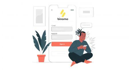 আইফোন/আইপ্যাডে Binomo অ্যাপ কীভাবে ব্যবহার করবেন
