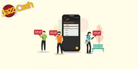 পাকিস্তান ব্যাংক ট্রান্সফারের মাধ্যমে Binomo - এ ডিপোজিট ফান্ড (Easypaisa SMS, Jazz Cash SMS)