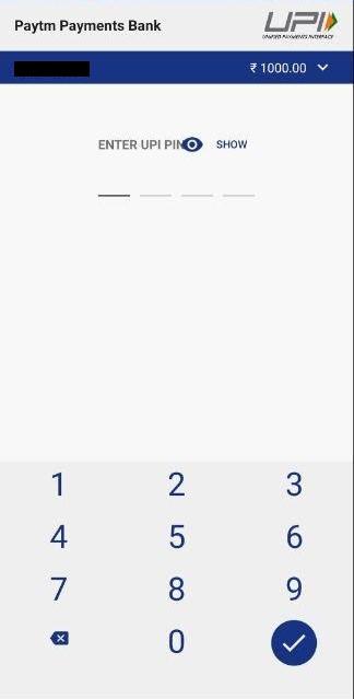 ইন্ডিয়া ই-ওয়ালেটের মাধ্যমে Binomo- এ ডিপোজিট ফান্ড (ইন্ডিয়ান এক্সচেঞ্জার, নেট ব্যাংকিং, ফ্রিচার্জ, পেটিএম, জিও মানি)